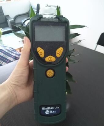 PGM-7300