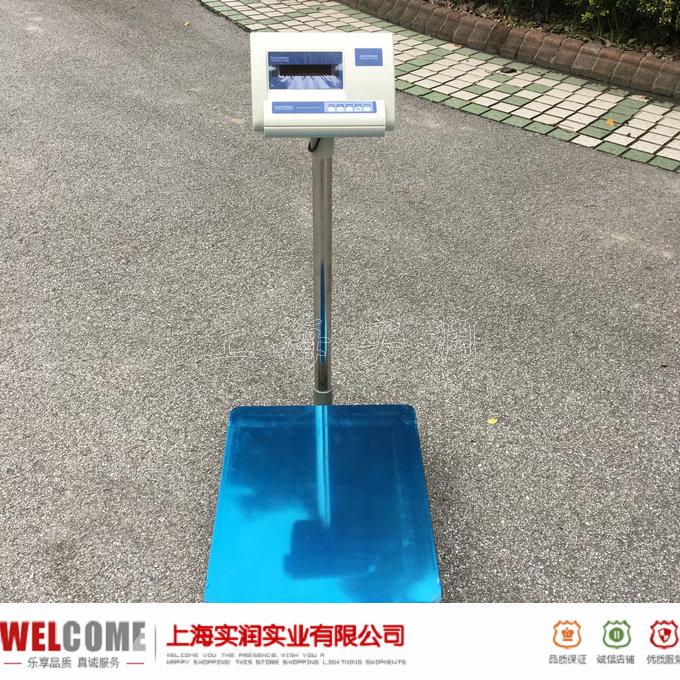 60公斤电子台秤