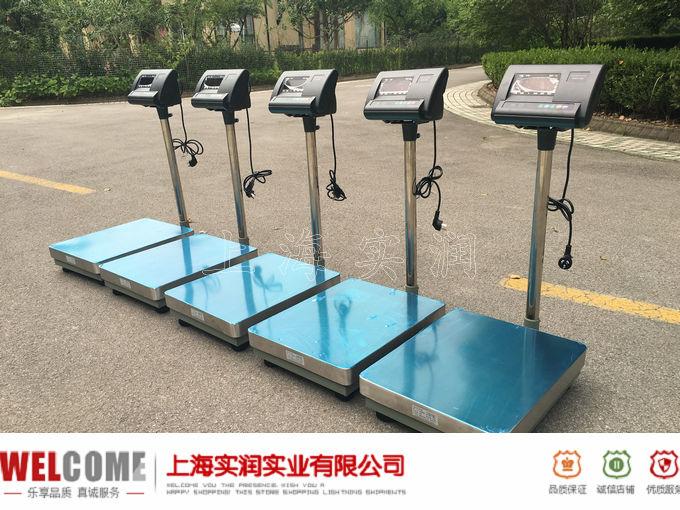 上海电子台秤