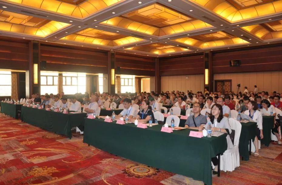 北京华仪行CIF参加第四届有色金属分析检测与标准化技术交流研讨会