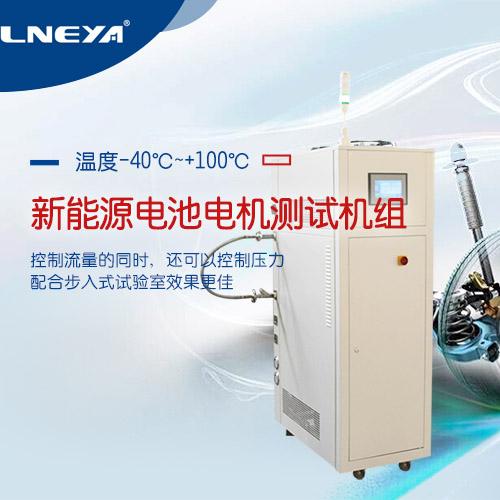无锡冠亚新能源电池/电机测试设备