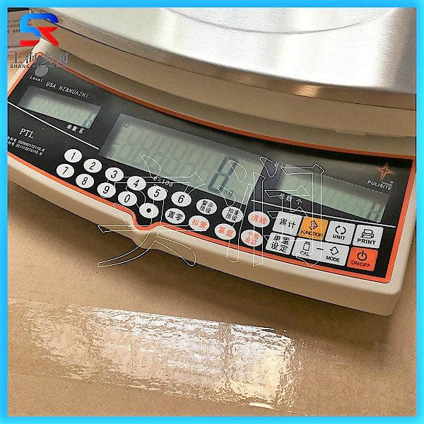 PTL-20kg电子秤