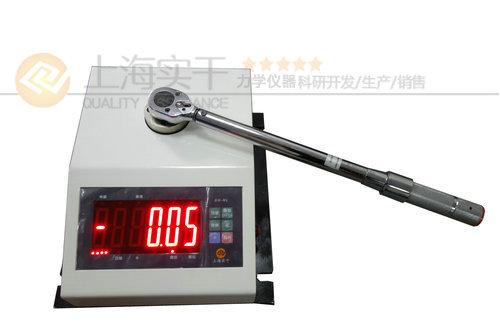 SGXJ便攜式扭力扳手檢定儀