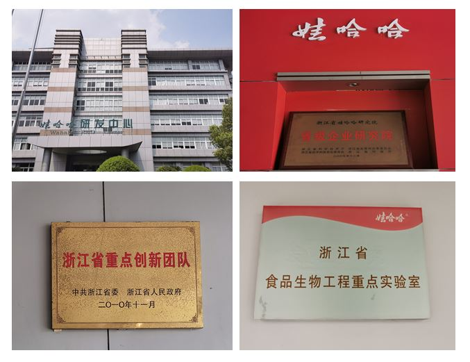 科哲仪器名企行之杭州站——娃哈哈研发中心
