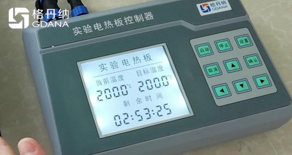 实验室加热板控制器