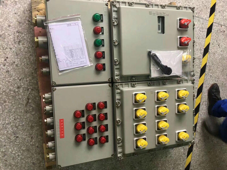 碳钢防爆配电箱