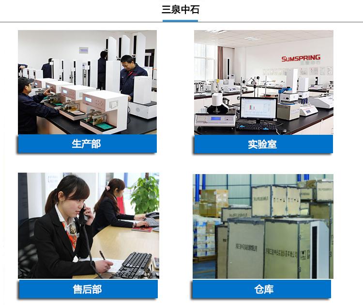 三泉中石生产厂家
