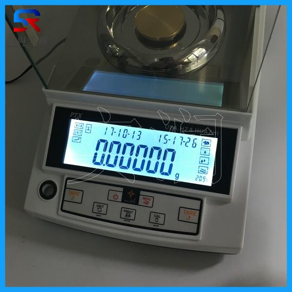 精度0.01mg电子天平
