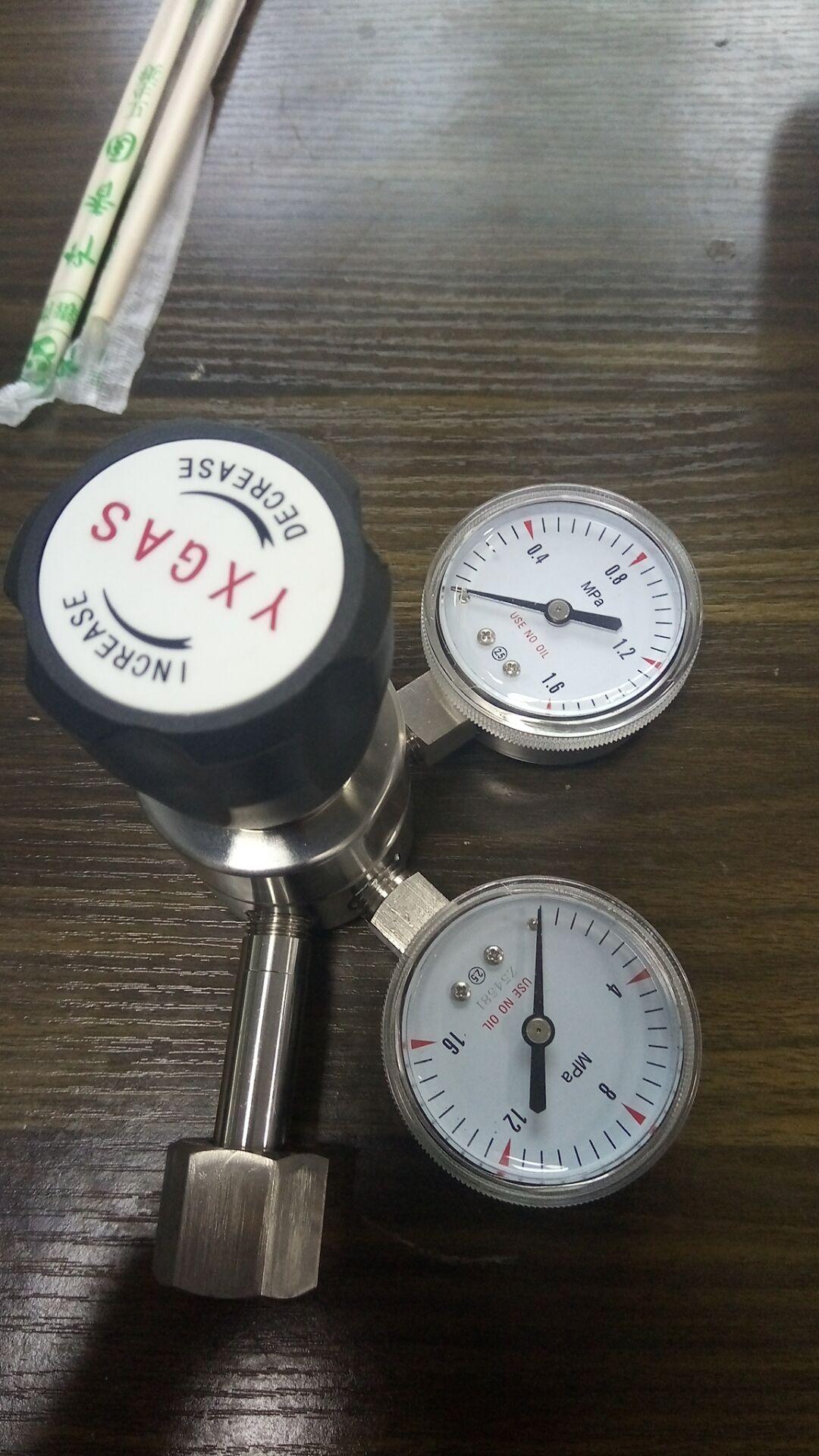 高压氮气减压阀