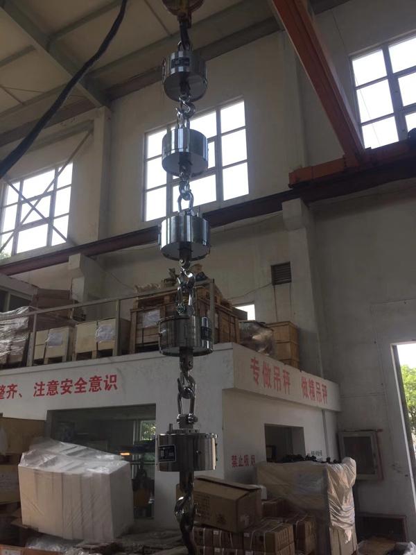 10吨无线吊秤