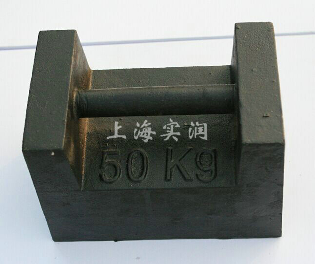 50公斤铸铁砝码