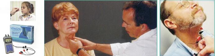吞咽言语治疗仪