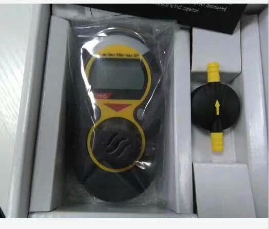 minimax xp单一气体检测仪