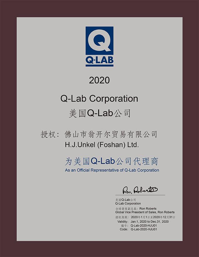 美国Q-lab中国代理证书