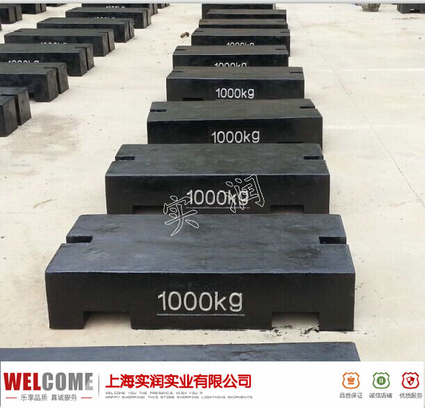 1000kg平板形砝码