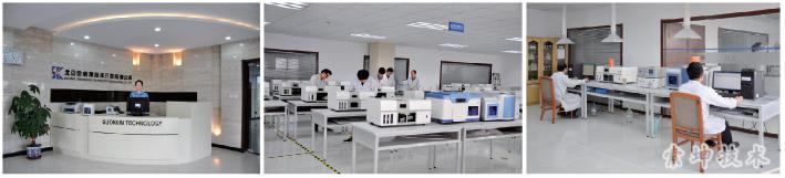 金索坤动态-公司及原子荧光光度计产品