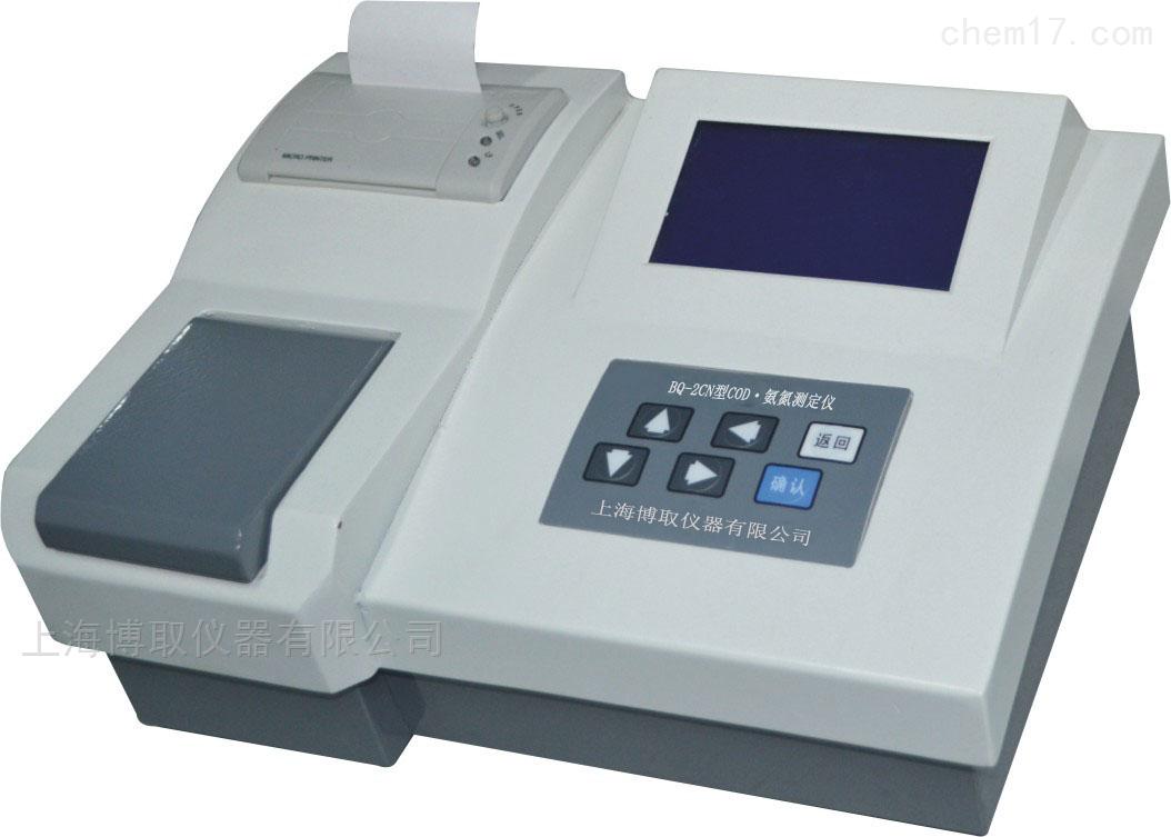 在线氨氮测定仪