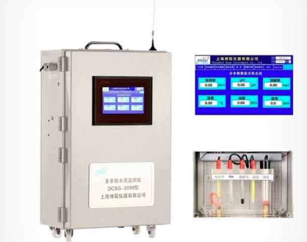 水质五参数监测仪
