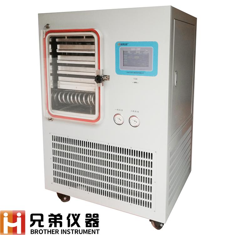 LGJ-30F原位硅油加热冷冻干燥机