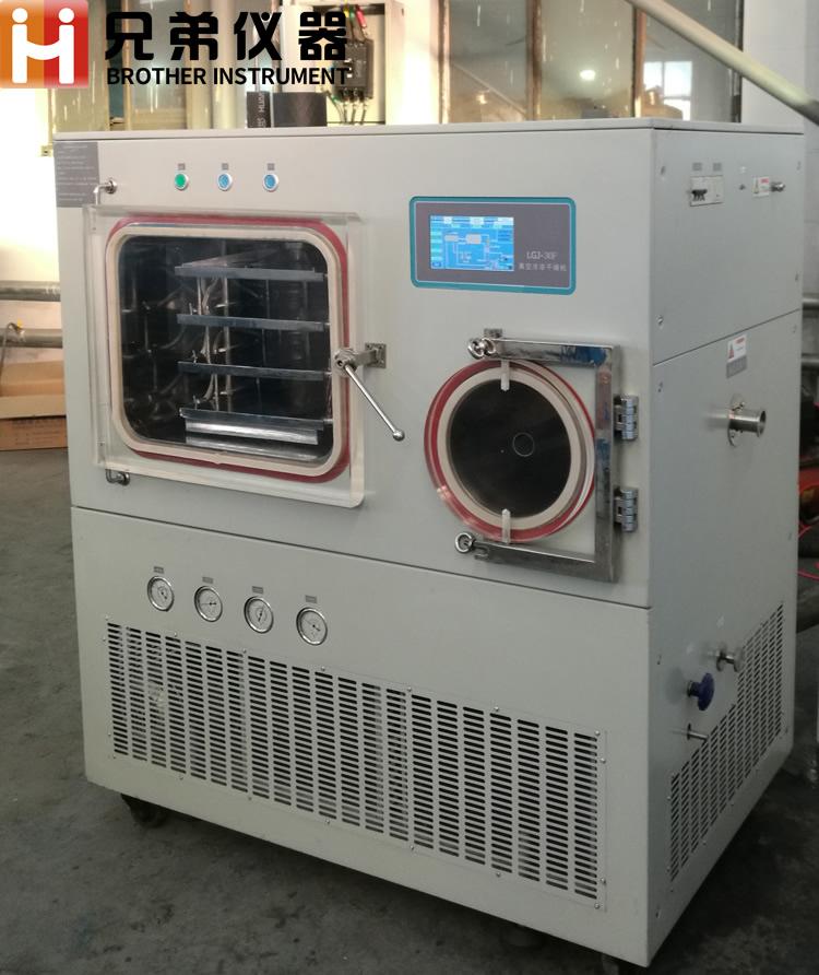 LGJ-30F中试压盖冷冻干燥机