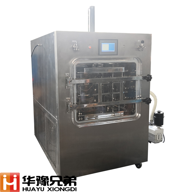 一平方硅油型压盖冻干机
