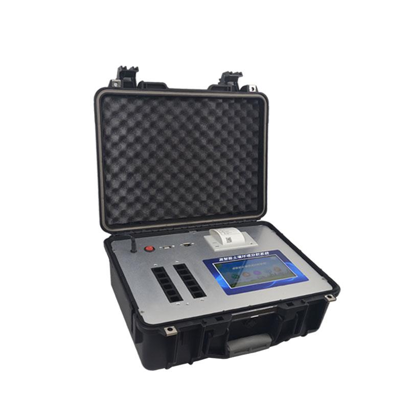 <strong><strong>高智能土壤环境测试及分析评估系统设备</strong></strong>