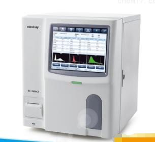 全自动血液细胞分析仪