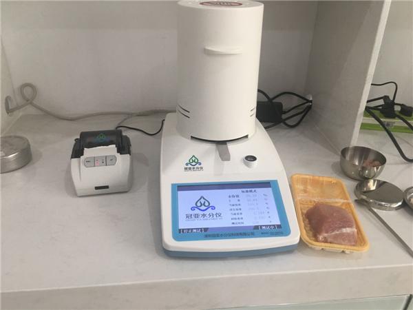 仲裁法肉类水分检测仪