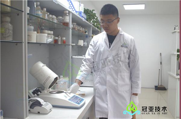 聚丙烯塑料水分分析仪