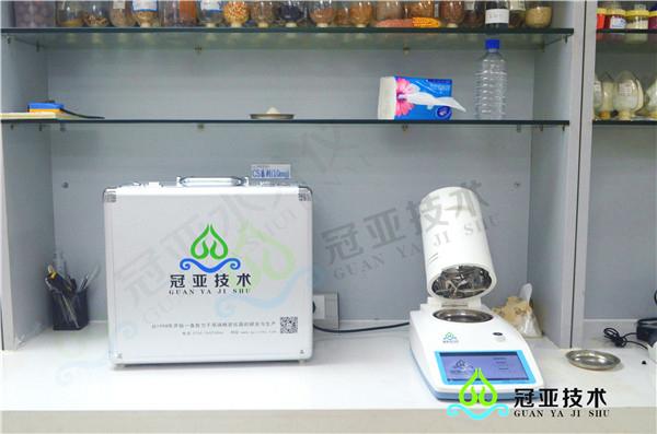 吹膜母料快速水分分析仪