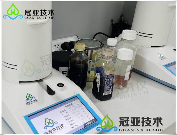 油墨固含量测试仪