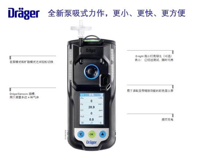 德尔格全新力作泵吸式检测仪