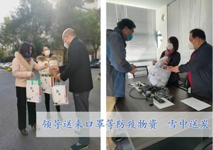 上海加拿大28生物科技有限公司