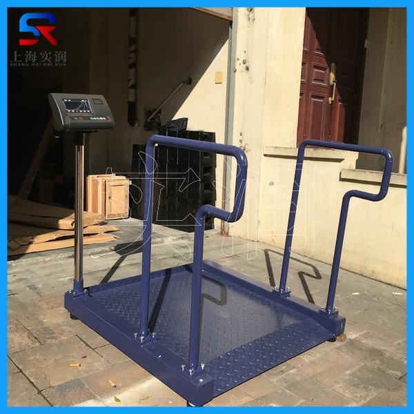 300公斤轮椅秤