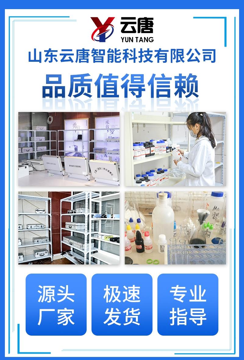 食品检测仪设备厂家