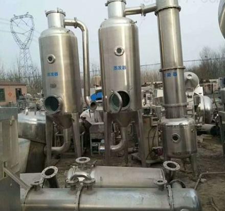 出售降膜蒸发器