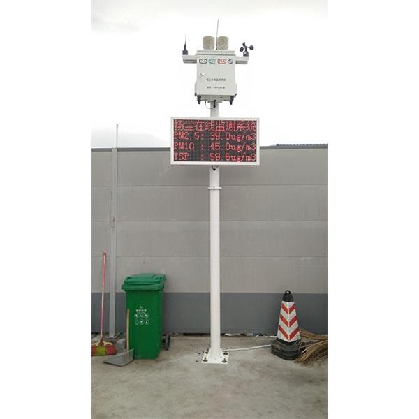 XHHB-01型扬尘检测系统