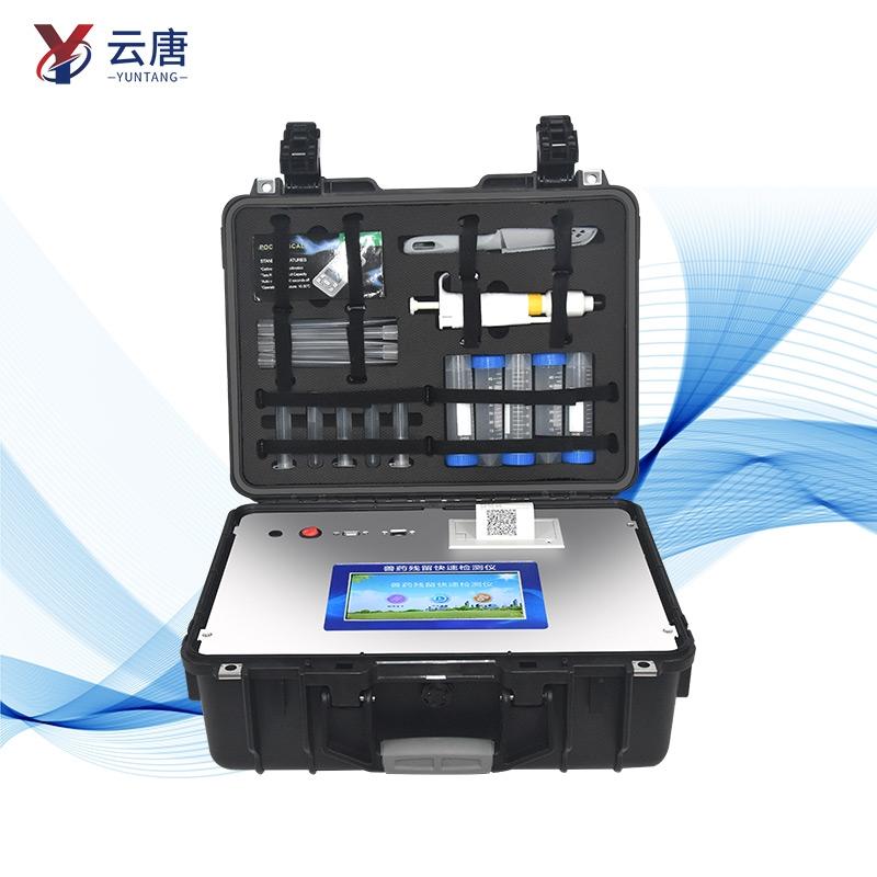 真菌毒素检测仪器厂家@2021【专业真菌毒素检测厂】