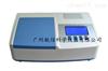 智能农药残留速测仪HX-C10S 蔬菜,水果,粮食