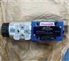 REXROTH直动式方向滑阀R900549534