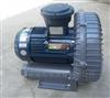 EX-G-7.5防爆漩涡气泵 5.5KW