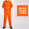 SP-ZRGZF阻燃工作服 电焊服 防火高温特种服 劳保服