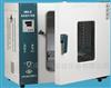 202-1ES/202-1EBS永光明电热恒温干燥箱数显仪表350*450*450
