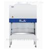 海尔生物安全柜,HR1200-ⅡB2 实验柜