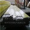 HXPnR-H-515/1250A单极H型组合式滑触线