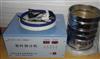 CF-1嘉定CF-1 茶叶筛分机分器茶叶分仪筛