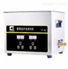CR-030S超声波清洗器