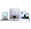 尿液分析仪 UF-1000i