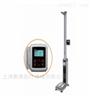 韩Tech 身高体重测量仪 GL-350