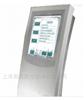 中医体质辨识系统 CD310